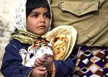 فقر غذایی