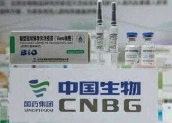 واکسن سینوفارم چینی