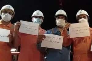 کارگران پیمانکاری