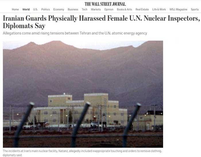 دیپلمات ها می گویند ماموران حراست ایرانی بازرسان زن آژانس را مورد آزار جنسی قرار داده اند