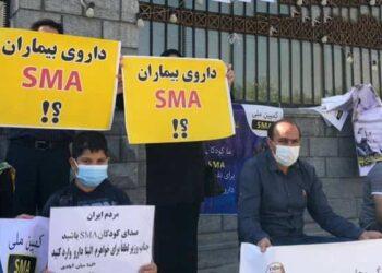 بیماران SMA